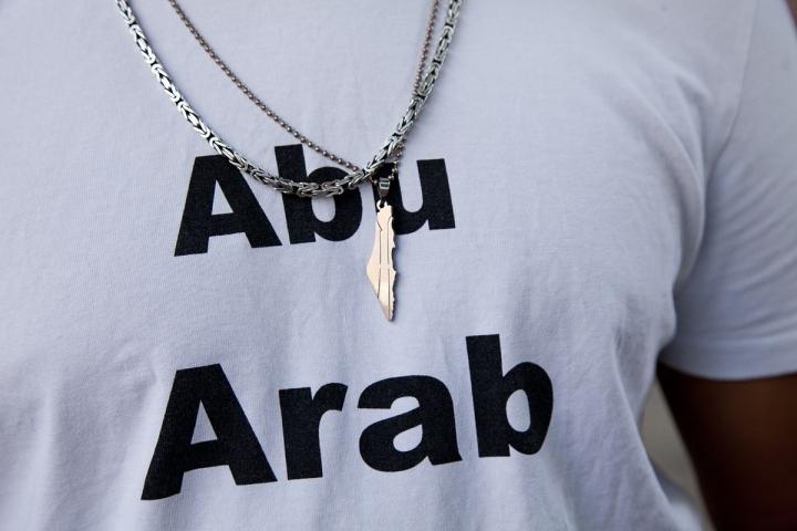 Abu Arab